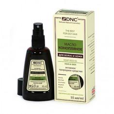 DNC, Конопляное масло для кожи и волос, 55 мл