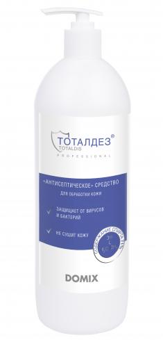 DOMIX Средство антисептическое Тоталдез, изопропиловый спирт 71% 1000 мл DOMIX GREEN PROFESSIONAL