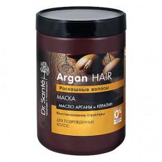 Dr. Sante, Маска для волос Argan, 1000 мл