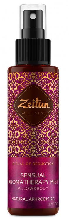 ZEITUN Спрей ароматический чувственный с натуральным афродизиаком Ритуал соблазна 110 мл