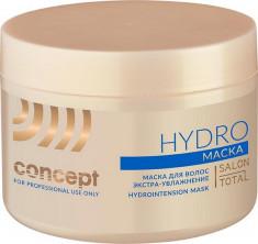 CONCEPT Маска экстра-увлажнение / Hydrointension mask 500 мл