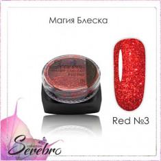 Serebro, Дизайн для ногтей «Магия блеска» Red №3