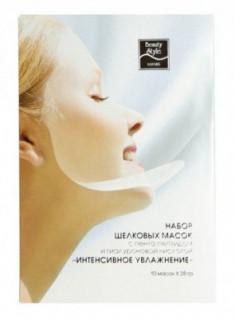 """Шелковая маска с пента-пептидом и гиалуроновой кислотой """"Интенсивное увлажнение"""" Beauty Style 28г"""
