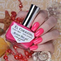 El Corazon, Активный биогель Cream, №423/348