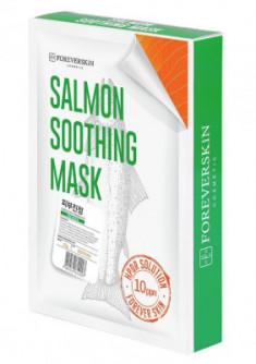 Набор Успокаивающих масок для лица FOREVERSKIN Salmon Soothing Mask 25мл*10шт