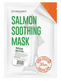 Успокаивающая тканевая маска для лица FOREVERSKIN Salmon Soothing Mask 25 мл