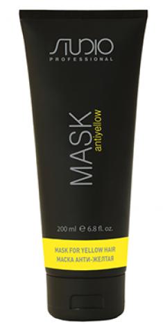 STUDIO PROFESSIONAL Маска анти-желтая для волос / Antiyellow 200 мл