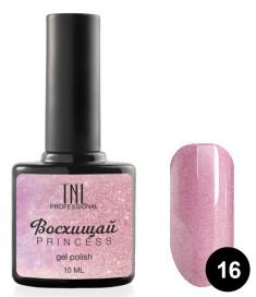 TNL PROFESSIONAL 16 гель-лак для ногтей Восхищай / Princess 10 мл