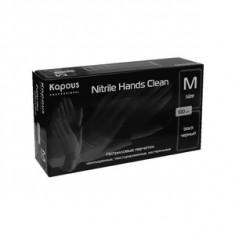 Нитриловые перчатки неопудренные, текстурированные, нестерильные «Nitrile Hands Clean», черные, 100 шт., р-р M (Kapous Professional)