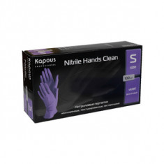 Нитриловые перчатки неопудренные, текстурированные, нестерильные «Nitrile Hands Clean», фиолетовые, 100 шт., р-р S (Kapous Professional)