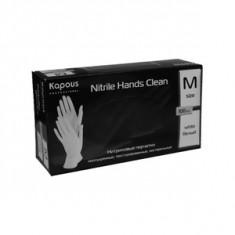 Нитриловые перчатки неопудренные, текстурированные, нестерильные «Nitrile Hands Clean», белые, 100 шт., р-р M (Kapous Professional)