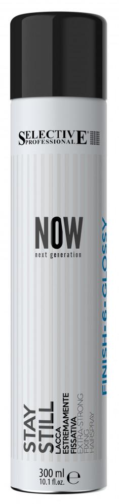 SELECTIVE PROFESSIONAL Лак экстра-сильной фиксации / NOW STAY STILL 300 мл