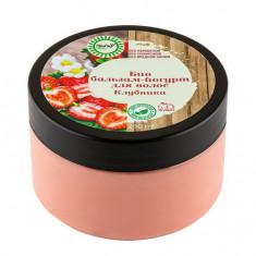 Nice Day, Бальзам-йогурт для волос «Клубника», 250 мл