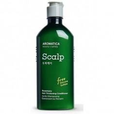 кондиционер для волос с розмарином aromatica rosemary hair thickening conditioner