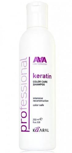 Kaaral AAA Кератиновый шампунь для окрашенных и химически обработанных волос 250мл
