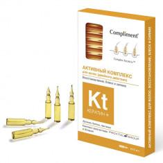 Compliment Кератин+ Активный комплекс для волос Восстановление Блеск и Сияние 5мл N8