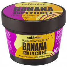 Cafe mimi мыло-скраб для тела банан и личи 110мл КАФЕ КРАСОТЫ