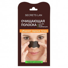 Secrets Lan Очищающая полоска для носа лба подбородка Горький шоколад
