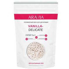 Aravia Полимерный воск для депиляции Vanilla-Delicate 1000г Aravia professional