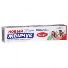 Новый жемчуг Зубная паста Кальций 75мл НОВЫЙ ЖЕМЧУГ