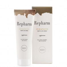 Repharm отбеливающий крем для лица рефарм №2 с гиалуронатом натрия 50г РЕФАРМ
