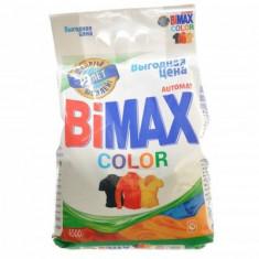 Bimax Стиральный порошок 4500г автомат Color