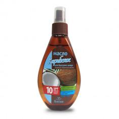 Floresan Пальмовый рай масло для быстрого загара Карибское SPF10 160мл