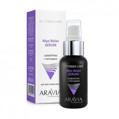 Aravia Сыворотка с пептидами Myo Relax-Serum 50мл Aravia professional
