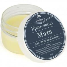 Спивакъ Крем-масло Мята 45 г СПИВАКЪ