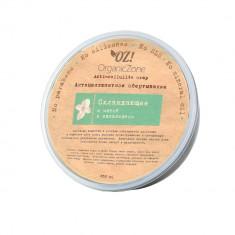 OZ! OrganicZone Обертывание Антицеллюлитное, охлаждающее 350 мл OZ! Organic Zone