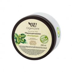 OZ! OrganicZone Маска для жирных волос Регулирующая 250 мл OZ! Organic Zone