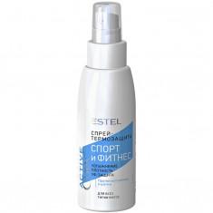 Estel Curex Active спрей-термозащита для волос Спорт и Фитнес 100мл