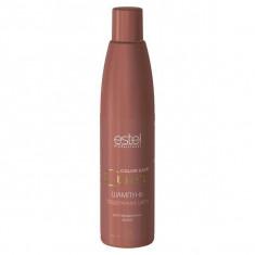 Estel CUREX Color Save Шампунь поддержание цвета для окрашенных волос 300 мл