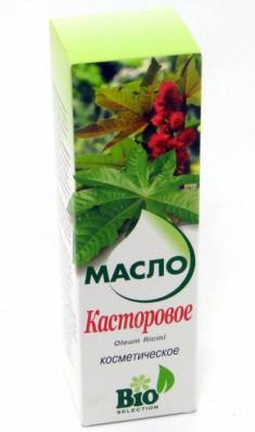 Масло Касторовое косметическое 100 мл Весна