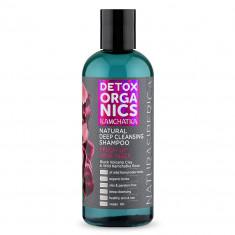 Натура Сиберика Detox Organics Kamchatka Шампунь для глубокого очищения волос 400мл NATURA SIBERICA
