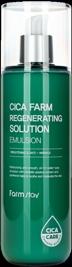 FARMSTAY Эмульсия восстанавливающая для лица с центеллой азиатской / CICA FARM 200 мл
