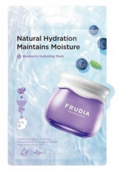Увлажняющая тканевая маска с черникой Frudia Blueberry Hydrating Mask 20 мл