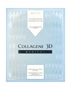 MEDICAL COLLAGENE 3D Набор подарочный Глобальное увлажнение для лица (гель-маска 30 мл, гель-пилинг 50 мл)