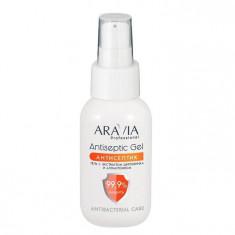 Aravia Professional Гель-антисептик для рук с экстрактом шиповника и аллантоином Antiseptic Gel 50мл