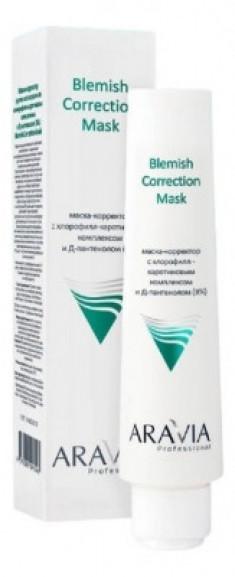 Маска-корректор против несовершенств с хлорофилл-каротиновым комплексом и Д-пантенолом (3%) ARAVIA Professional Blemish Correction Mask, 100 мл НОВИНКА