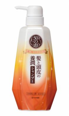 Питательный коллагеновый шампунь для волос HADALABO 50 Megumi Nourishing Shampoo 400 мл