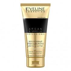 Eveline, Крем-сыворотка для рук Argan & Vanilla, 100 мл