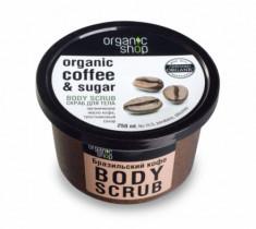 Скраб для тела Organic Shop Бразильский кофе 250мл