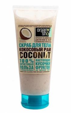 Скраб для тела Фрукты Organic Shop Кокосовый рай 200мл