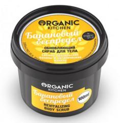 """Обновляющий скраб для тела Organic Kitchen """"Банановый беспредел"""" 100мл"""