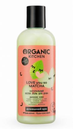 "Гель-детокс для душа Organic Kitchen ""Love You So Matcha"" 270мл"
