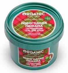 "Гель для душа согревающий Organic Kitchen ""Новогодняя пижама"" 100мл"