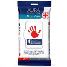 Aura Antibacterial Салфетки влажные дезинфицирующие против вируса и бактерий с хлоргексидином N48