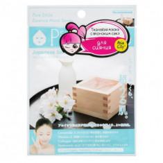 Маска для лица с экстрактом японского сакэ Sunsmile Japanese sake extract face mask 23мл