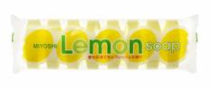 Мыло туалетное для всей семьи с ароматом лимона Miyoshi Lemom soap for bath 45г*8шт